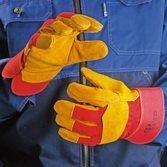 Перчатки комбинированные спилковые усиленные РУССКИЕ ЛЬВЫ