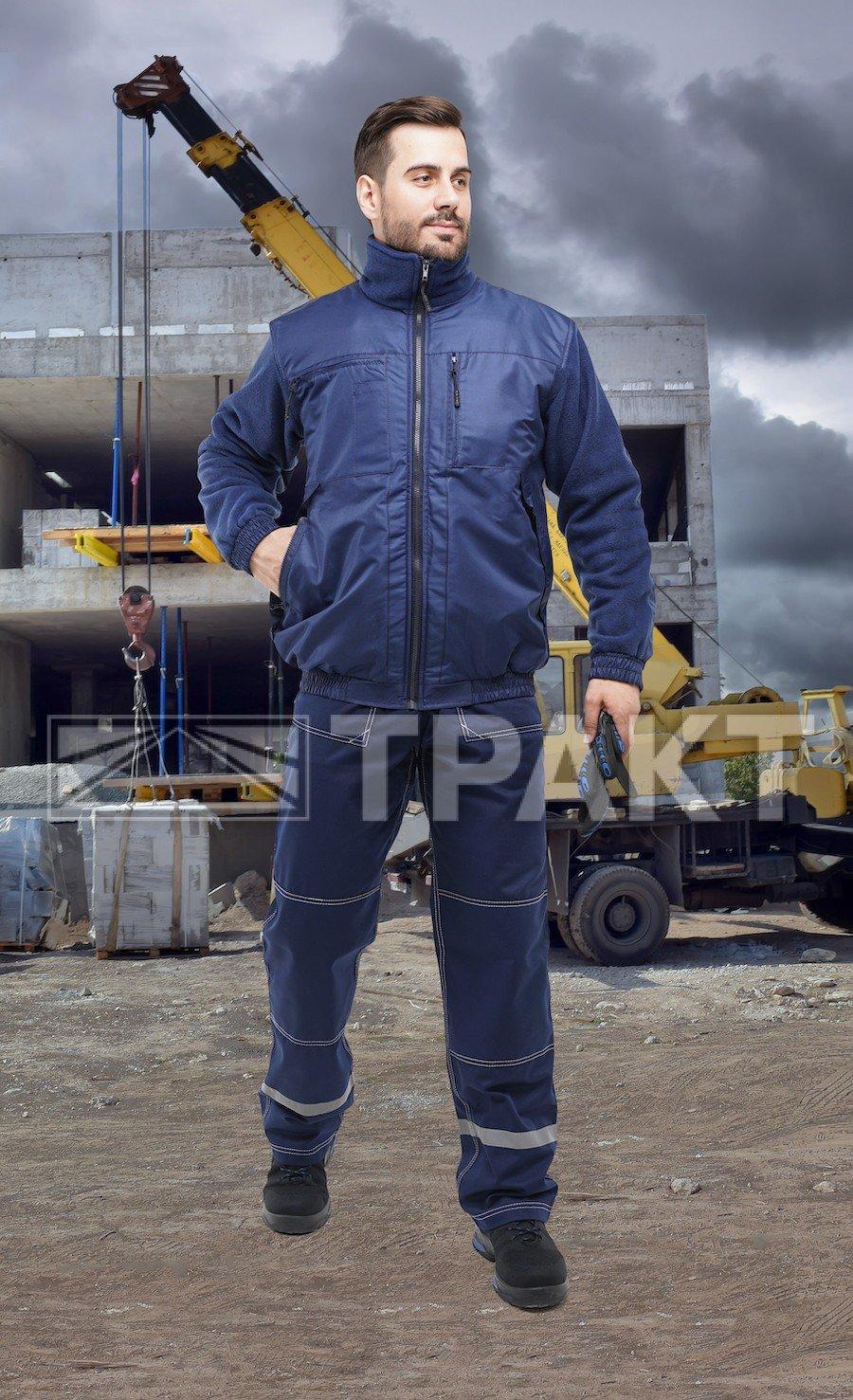 Куртка УЛЬТРОН - спецодежда от ТРАКТ