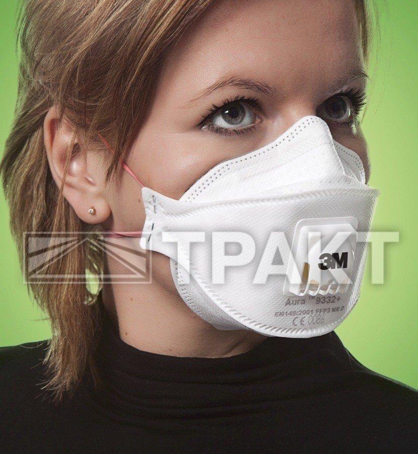 Полумаска фильтрующая, противоаэрозольная третьей степени защиты от пылей, туманов, дымов 3M™ Aura 9332+ с клапаном выдоха - спецодежда от ТРАКТ